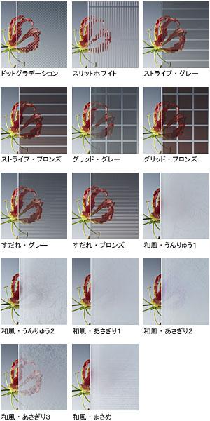 グラフィカルパターンシリーズ