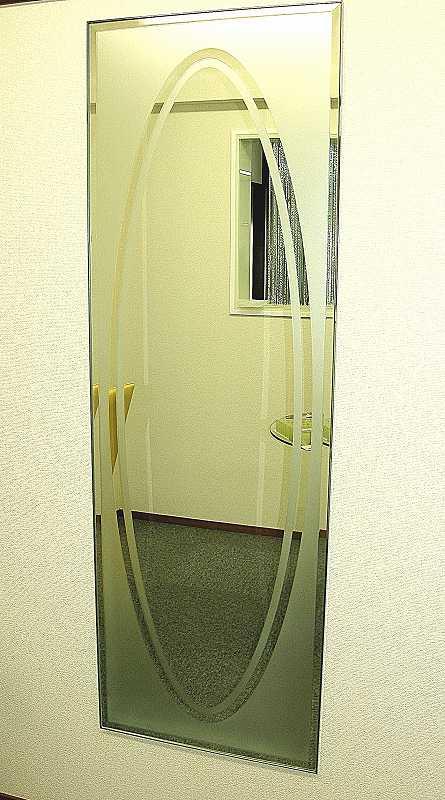 デザイン姿見鏡 FLT-50150